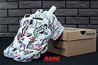 Кроссовки мужские Vetements x Reebok Insta Pump Fury в стиле Рибок Инста Памп Фьюри