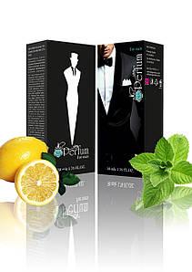 Classic for Men качественный мужской парфюм 50 мл