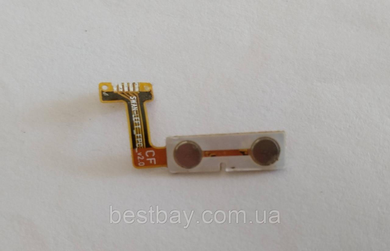 Fly DS420 шлейф кнопок громкости