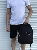 Городской стильный рюкзак в школу или студентам городской черный