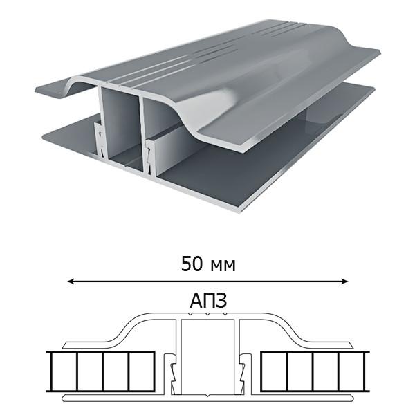 Профиль соединительный разъемный (база), неокрашенный, 6 м, для листов поликарбоната 4-6-8-10 мм