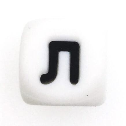 Буква - Л (силиконовые бусины)