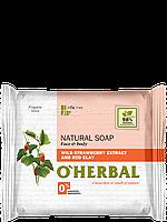 O'Herbal. Натуральное мыло с экстрактом лесной земляники и красной глиной 100 г