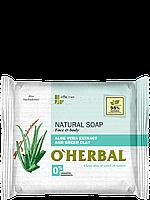 O'Herbal. Натуральное мыло с экстрактом алоэ вера и зеленой глины 100 г