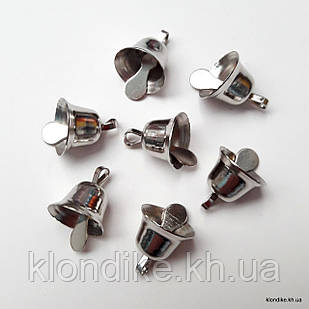 Колокольчики, D - 10 мм, высота: 8 мм, Цвет: Платина (10 шт.)