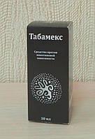 Табамекс - Краплі від нікотинової залежності