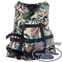 Страховочный жилет (спасжилет), 120-150 кг, камуфляж для рыбалки и охоты с лодки, сертифицирован, фото 1
