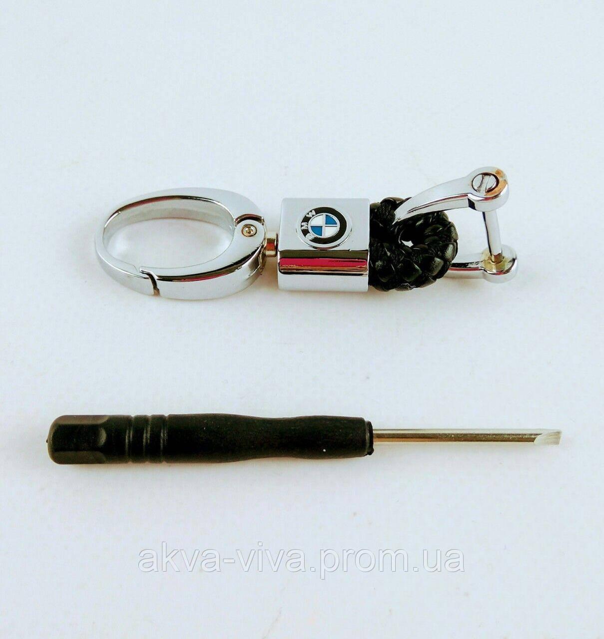 Стильный автомобильный брелок с отверткой. Логотип