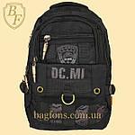 Рюкзак городской школьный Miqini 21л Чёрный (M222), фото 3