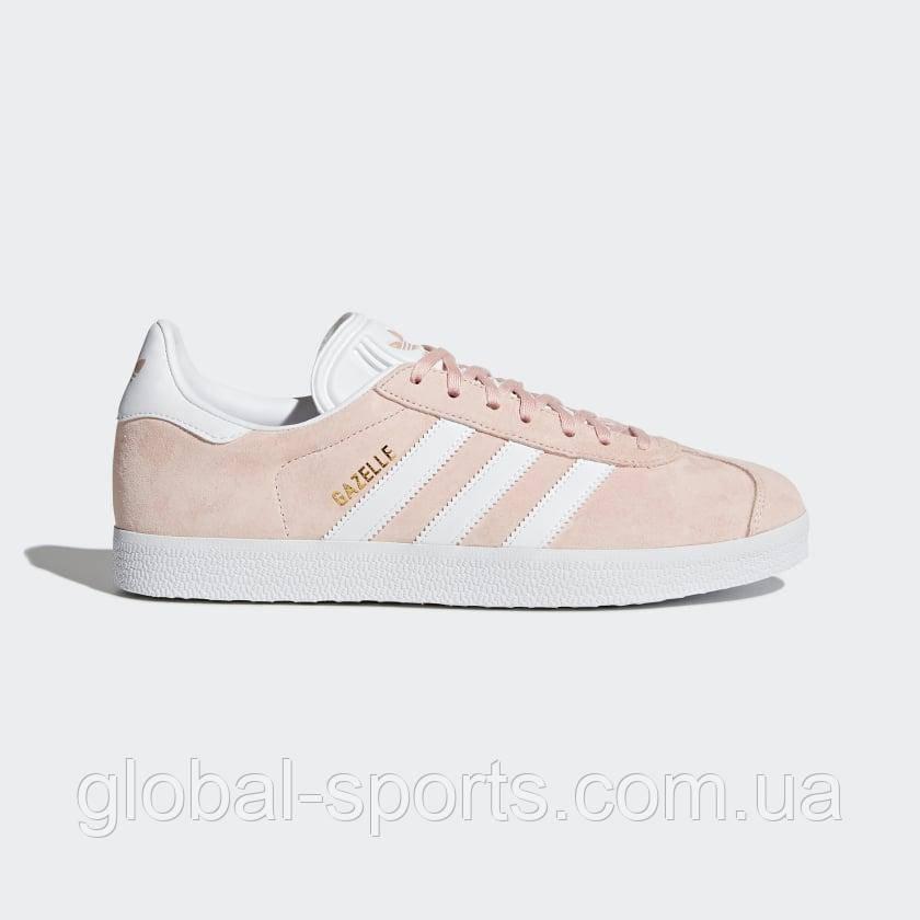 Женские кроссовки Adidas Originals Gazelle(Артикул:BB5472)
