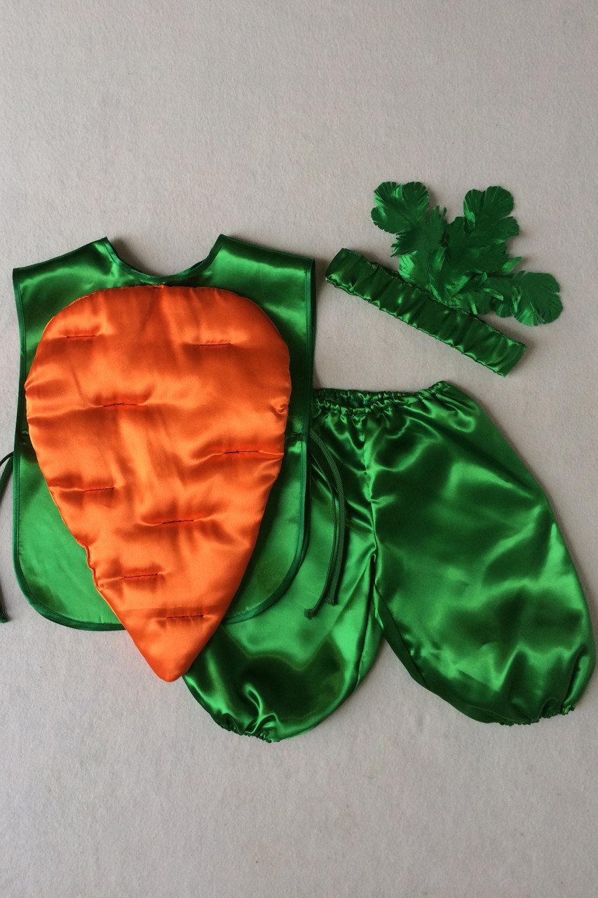 Детский карнавальный костюм Bonita Морковь №2 105 - 120 см Оранжевый
