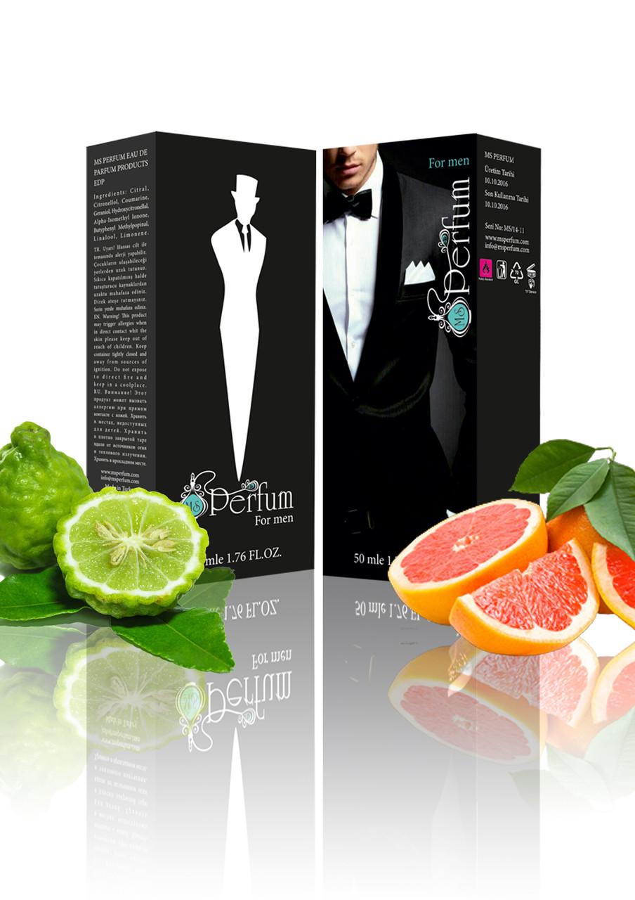 212 Men качественный мужской парфюм 50 мл