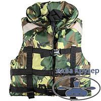 Страховочный жилет (спасжилет), 50-70 кг, с воротником, камуфляж, с сертификатом, фото 1