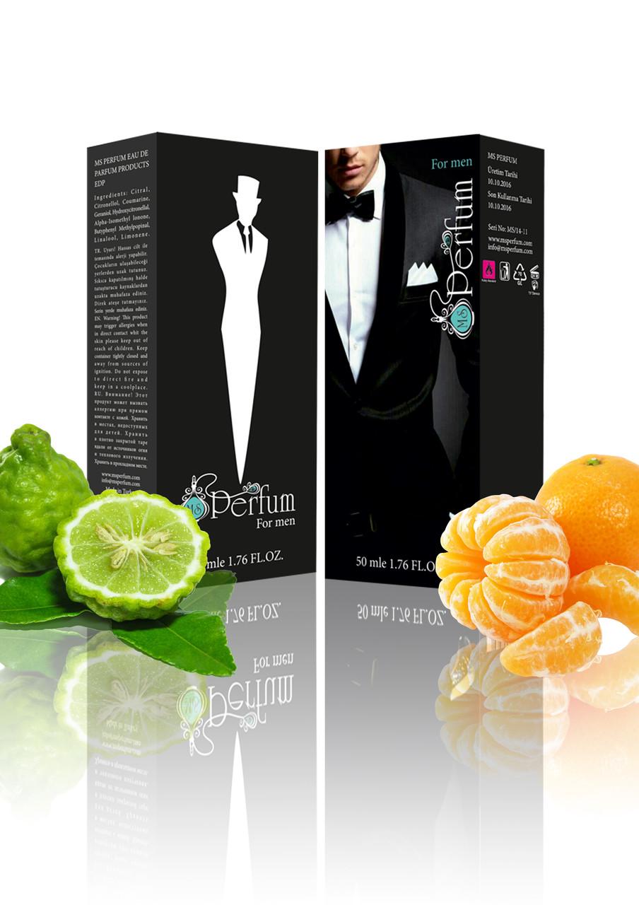 212 Sexy качественный мужской парфюм 50 мл