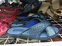 Тапочки женские белста синие 37-40 размер
