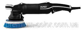Полировочная машинка Rupes LHR21 Mark lll