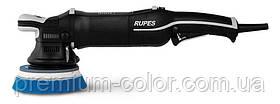 Полировочная машинка Rupes LHR15 Mark lll