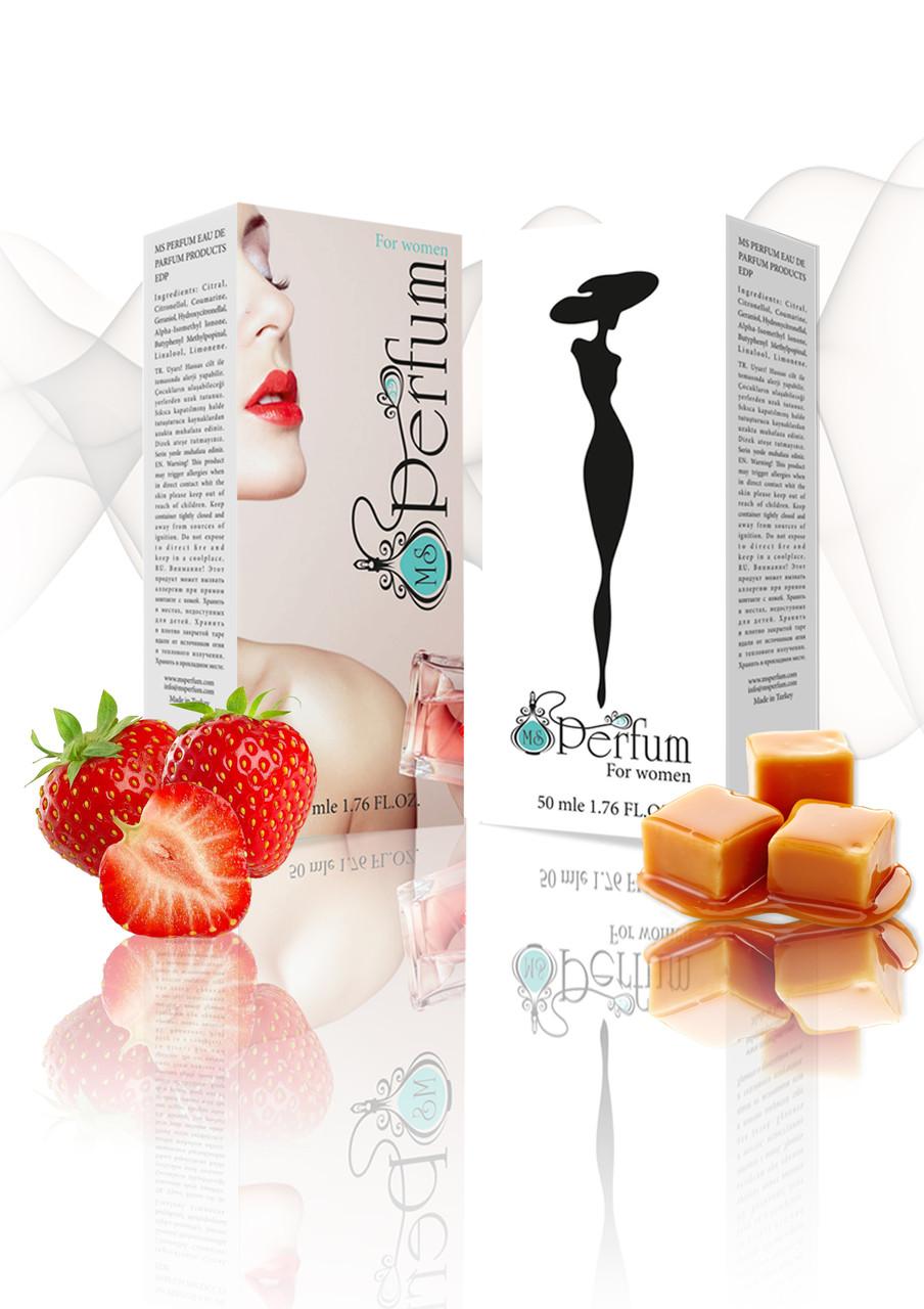 Miss Cherie женский парфюм качественные духи 50 мл
