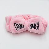 Повязка на голову Lux4ika OMG! Light Pink (n-251), фото 2