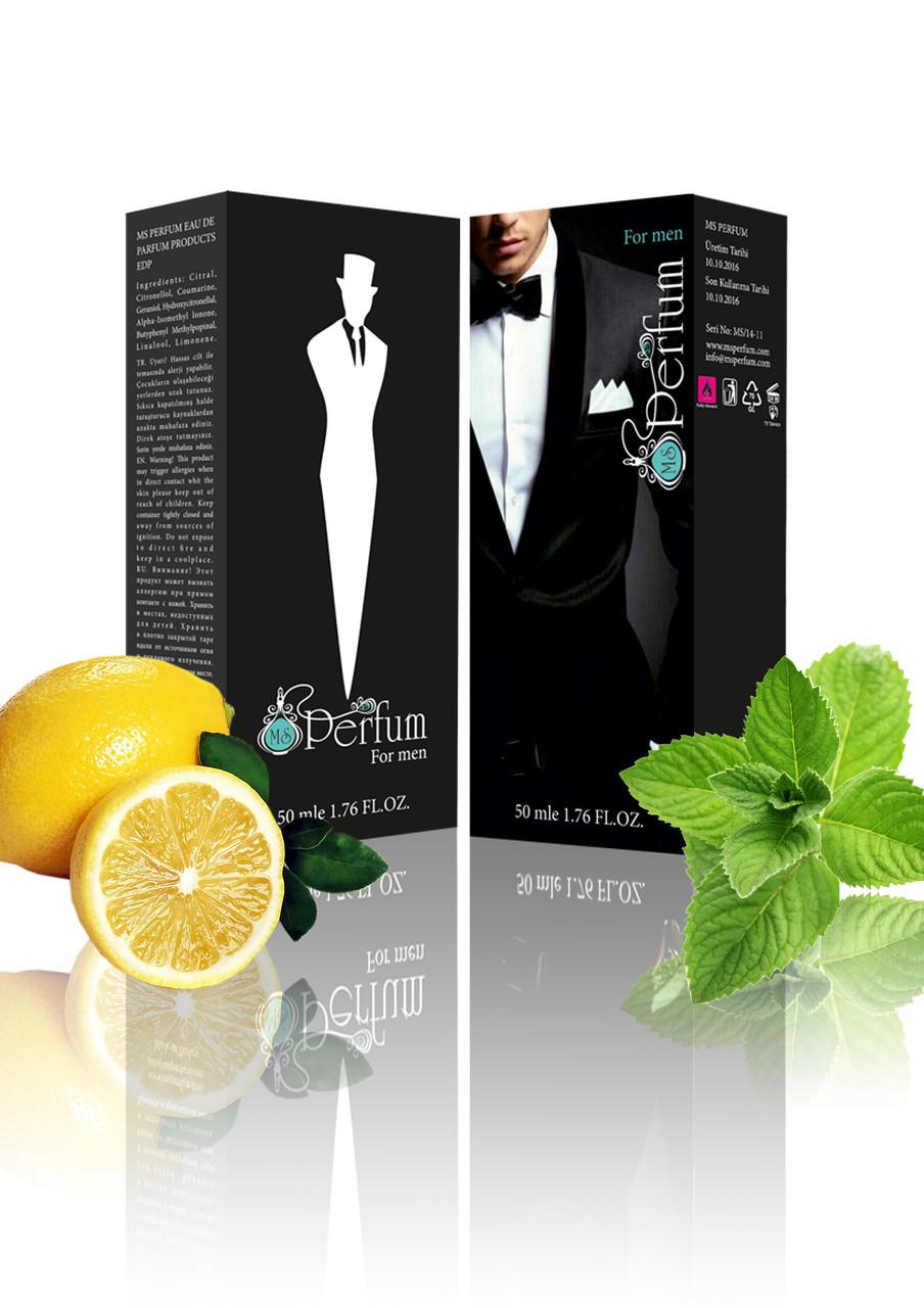 MSPerfum Homme Intense качественный мужской парфюм 50 мл