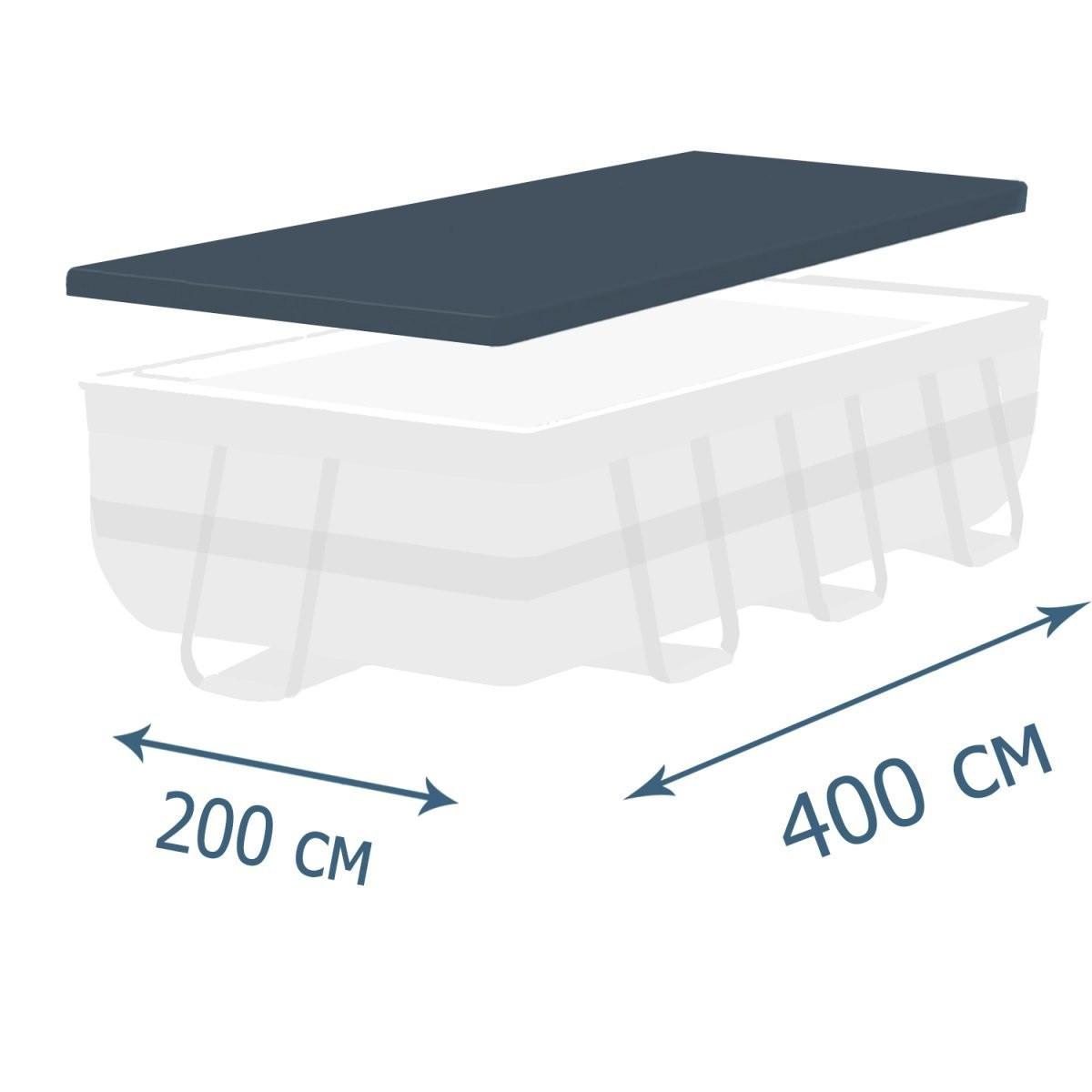 Тент - чехол для каркасного бассейна Intex, 400х200 см  (28037)