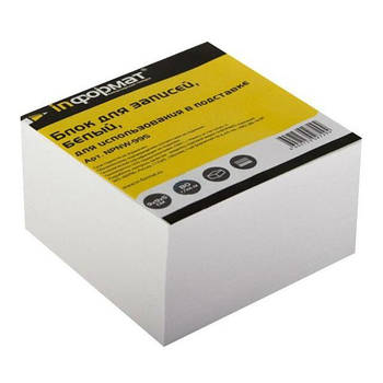 Блок бумаги для заметок Format 90х90 мм, 900 листов, 75 г/м2