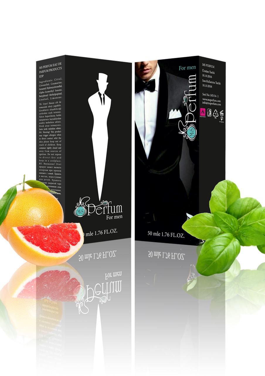 MSPerfum Cool Water Game мужские духи качественный парфюм 50 мл