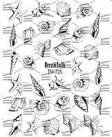 Слайдер Dream Nails TM 725