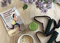 """Набір Петлі TRX і книга """"Тренування з підвісним ременями"""", фото 1"""