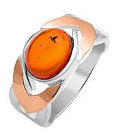 Серебряное кольцо с желтым янтарем Moonlight