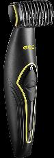 Триммер ECG ZH 3620 0.5 / 3/5/7 мм 5 Вт, фото 3