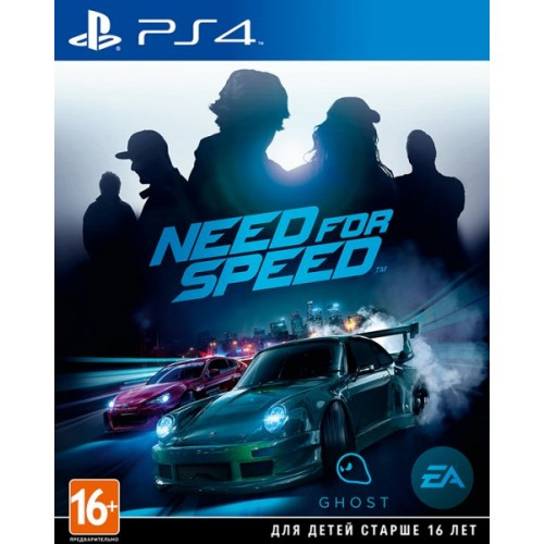 Need for Speed (русская версия) (PS4) BU