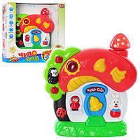 Детская обучающая игрушка  Play Smart 7575  Чудо сад