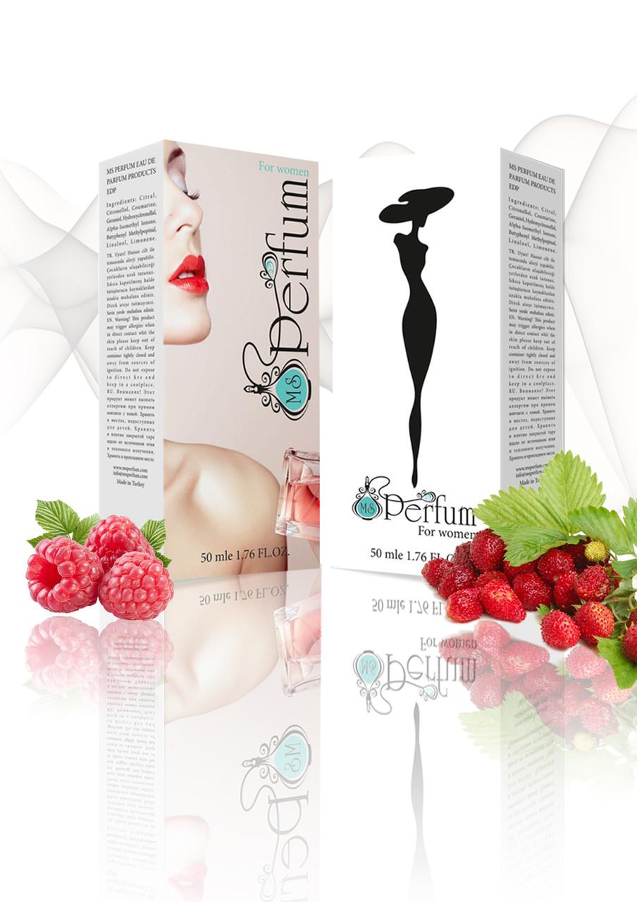MSPerfum Sexy Graffiti женские духи качественный парфюм 50 мл