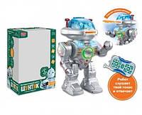 Интерактивный Робот «Шунтик» ZYI 00002/ZYI 10002