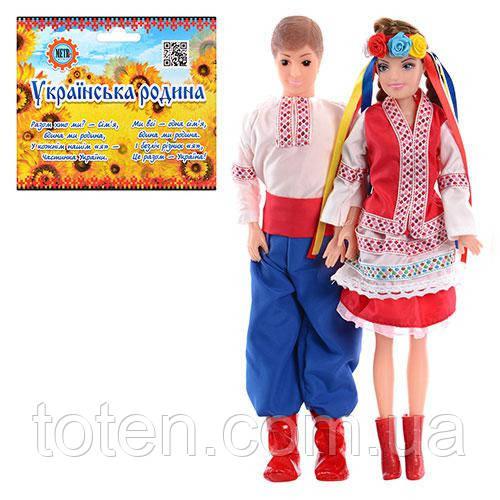 Набор кукол  Семья M 2386  украинская, 29 см