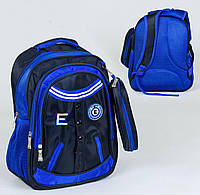 Школьный рюкзак Командный бомбер синий на 3 отделения с пеналом