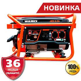 Генератор бензиновый Vitals JBS 2.5b (2,8кВт)