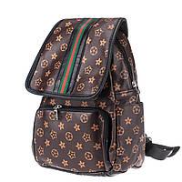 Рюкзак коричневий стильний для міста або школи