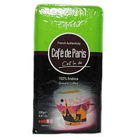 Кофе молотый Cafe de Paris Expresso 250г