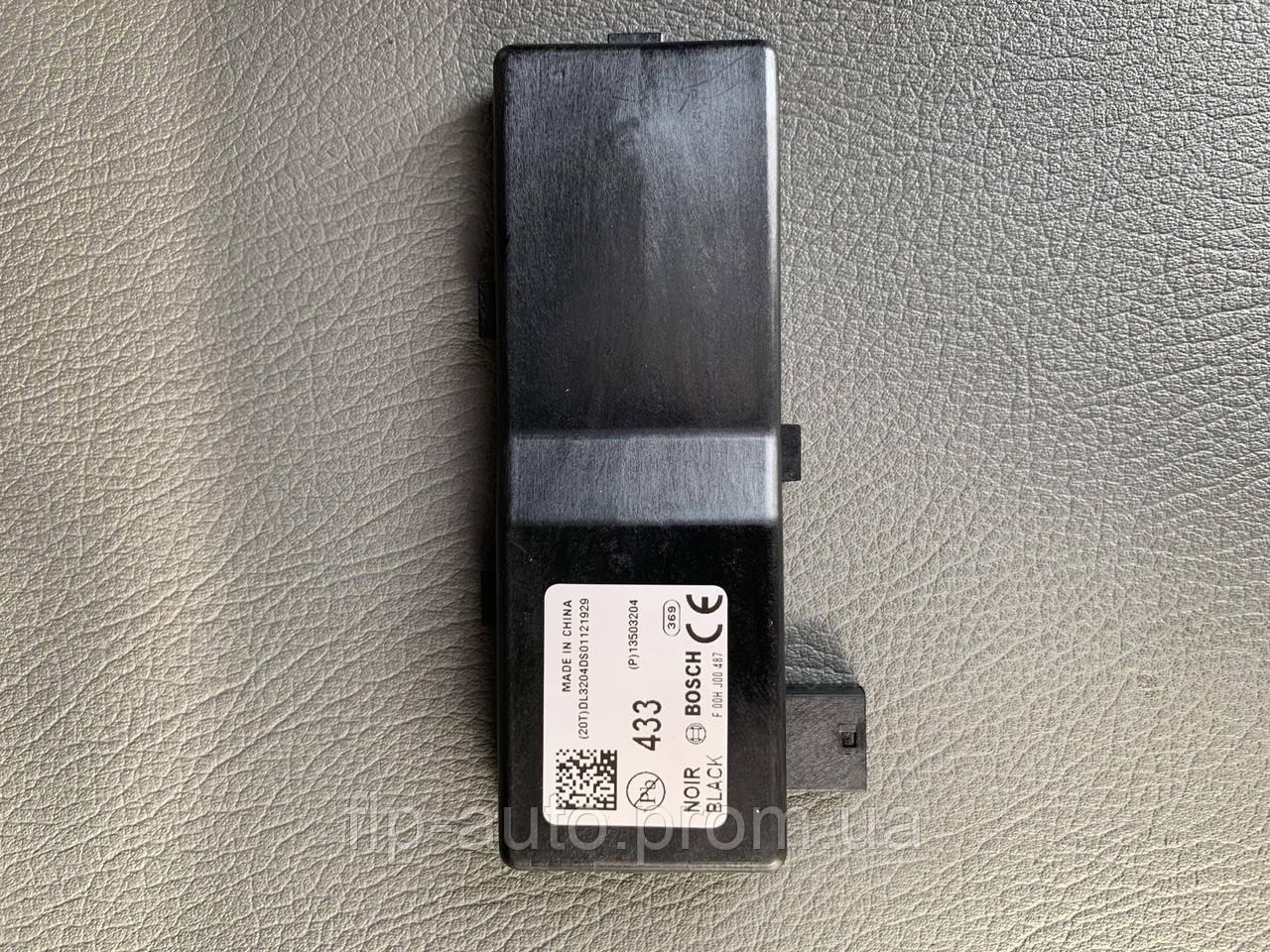 Приемное устройство дистанционного управления Chevrolet Cruze