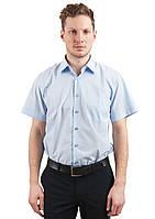 Мужская рубашка голубого цвета с коротким рукавом