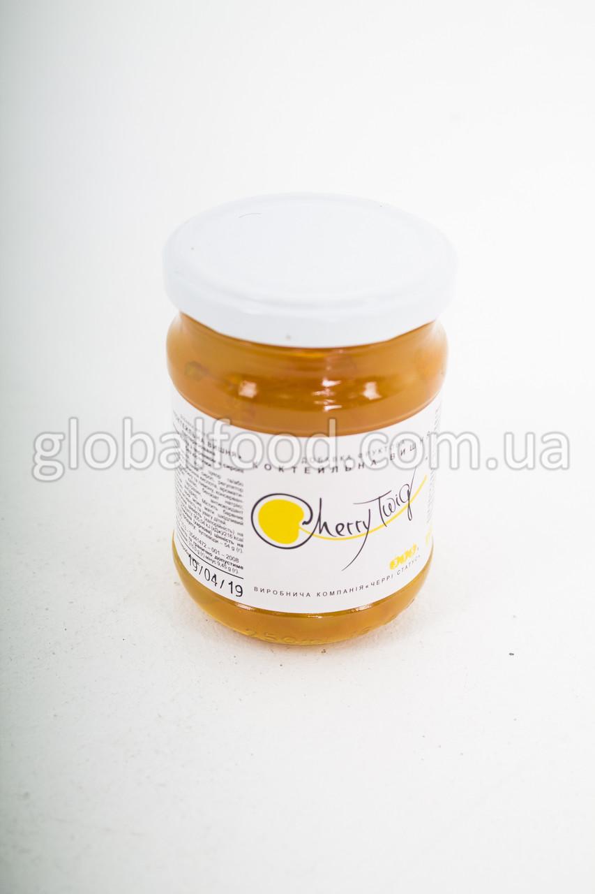 Вишня Коктейльная Cherry Twig желтая 315гр