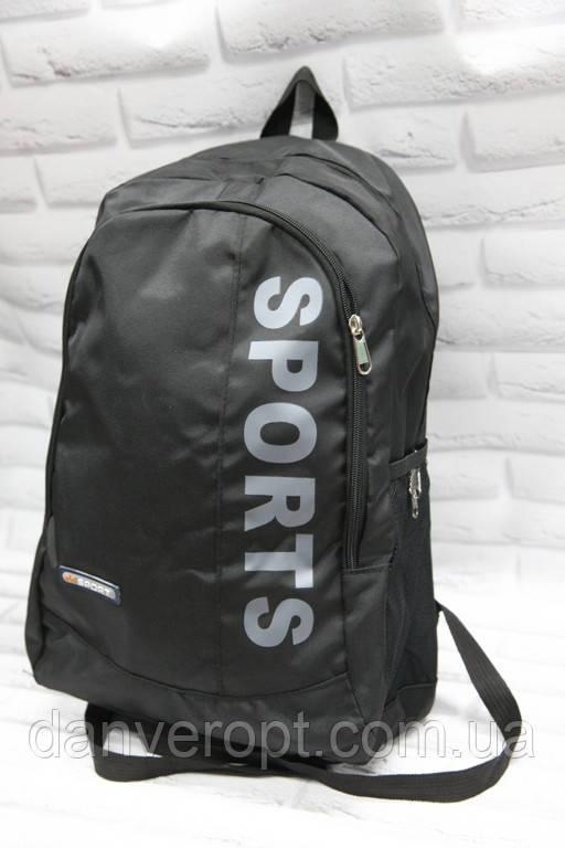 Рюкзак мужской стильный SPORTS размер 30x44 купить оптом со склада 7км Одесса