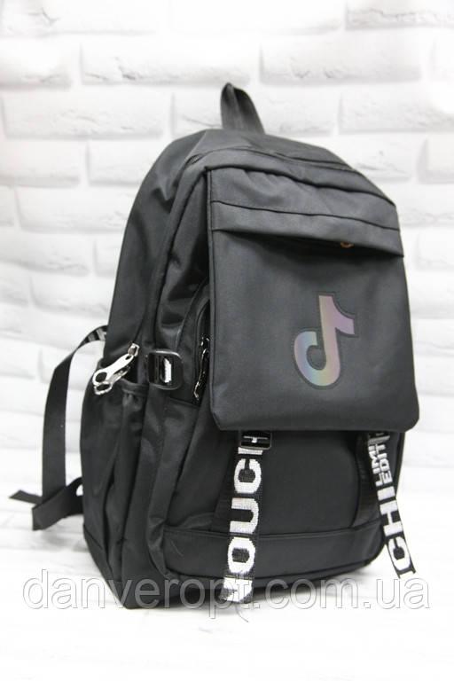 Рюкзак мужской модный с принтом размер 30x40 купить оптом со склада 7км Одесса
