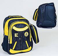 Школьный рюкзак Командный бомбер сине-желтый на 3 отделения с пеналом