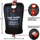 Переносной туристический летний душ Camp Shower, походный душ для кемпинга, дачи, путешествий на 20 л Bestway, фото 7
