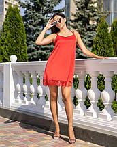 "Летний женский сарафан ""Имидж""| Распродажа, фото 3"