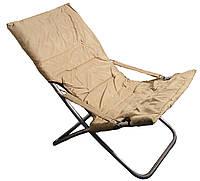 Кресло-шезлонг R28812 100х61х95 см, бежевое, фото 1