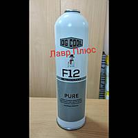 Фреон R-12 1,0 кг под клапан (Хладагент R12 1,0 кг, Хладон-12 1,0 кг, Фреон 12,